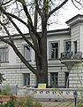 Будинок вчених. Харків.jpg