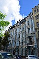 Будинок по вулиці Ярославів вал, 16.jpg