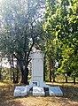 Вельбівка. Пам'ятник землякам-5.jpg