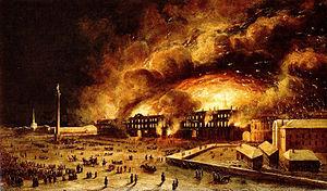 1837 in Russia - Верне. Пожар в Зимнем дворце