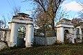 Ворота садиби Капністів село Михайлівка Лебединський район.jpg