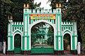 Въездные ворота в усадьбу Сапожкова.jpg