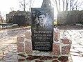 Габдрахманов могила грузьке.jpg