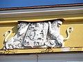 Герб Юсуповых (Дворец Юсуповых на Мойке).jpg