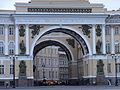 Главный штаб Дворцовая пл. 12.JPG