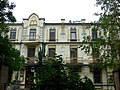 Гостиница Донская.jpg