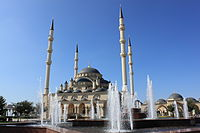 Грозный мечеть 2011.JPG