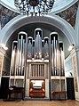 Дніпропетровський будинок органної та камерної музики, орган, м. Дніпро, проспект Калініна, 66.jpg