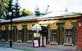 Дом Гвоздярской.jpg