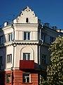 Дом жилой (фрагмент) Курск ул Ленина 19.jpg