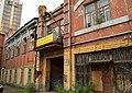 Доходный дом, переулок Газетный, 3, Омск, Омская область.jpg