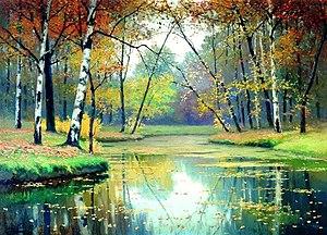 Yefim Volkov - Image: Ефим волков Осенний пейзаж 1897