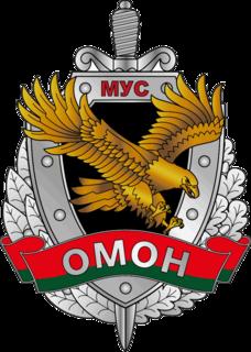 OMON (Belarus)