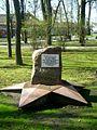 Камень - panoramio (13).jpg