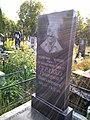 Могила абсолютного чемпіона світу з парашутного спорту Г.М.Сурабка, Чернігів.jpg