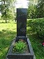Могила писательницы М.В. Алтаевой.jpg