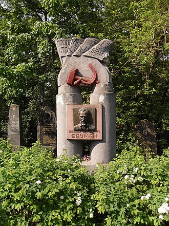 Nikolay Bauman - Bauman's tomb in the Vagankovo Cemetery of Moscow.