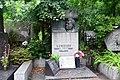 Могила секретаря ЦК КПУ В. Г. Комяхова DSC 0347.jpg
