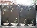 Мои ворота на Торецкой - panoramio.jpg
