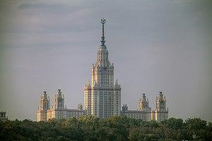 Московский Государственный Университет имини М.В. Ломоносова (МГУ) (8011809888)