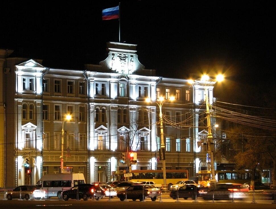 Мэрия.Воронеж