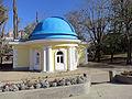 Обсерватория в парке.JPG