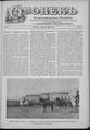 Огонек 1900-17.pdf