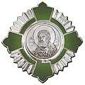 Орден Серафима Саровского 3-й степени.jpg