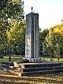ПамятникБратская могила воинов 1-го Дальневосточного фронта 2.jpg