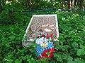 Памятник погибшим войнам в селе Васильевское, Калининский район, Тверская область.jpg
