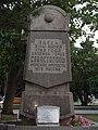 Памятный знак основанию Севастополя - panoramio.jpg