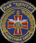 ПвК Центр(ф).png