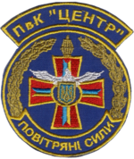 ПвК Центр(ф).png