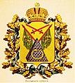 Полтавская губерния изд.Сукачова.jpg