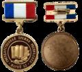 Почётный знак лауреата Государственной премии Республики Марий Эл, 1992-2007.png