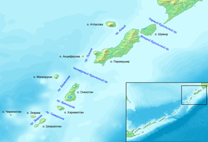 Map of the northern Kuril Islands with Russian names: The Kuril Road is located in the extreme northeast