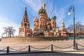 Собор Василия Блаженного на Красной площади 01.jpg