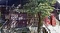 Стара будівля пошти в с. Руська Мокра.jpg