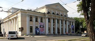 Dnipro - The city's 'Gorky' Theatre of Russian Drama was constructed during the Stalinist period.