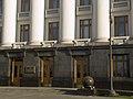 Украина, Киев - Здание администрации Президента 03.jpg