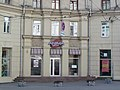 Україна, Харків, пл. Конституції, 2-4 фото 29.JPG