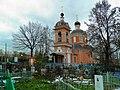 Храм Рождества Христова в селе Чернево (Москва).jpg