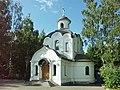 Храм Успения Пресвятой Богородицы в Котляках - panoramio.jpg