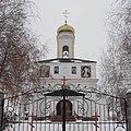 Церква Олександра Невського. Леніна 71. Новоукраїнка.jpg