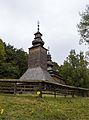 Церква з села Канора 03.jpg