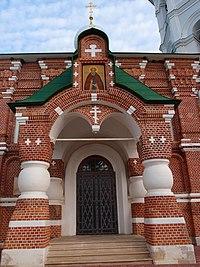 Церковь Сергия Радонежского на могиле Мефодия, игумена Пешношского,вход в церковь.jpg