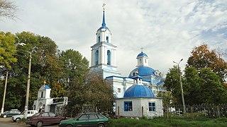 Donskoy, Tula Oblast Town in Tula Oblast, Russia
