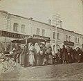 Чёрный рынок. Торговля близ магазина М. Г. Гизятуллина.jpg