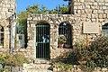 בית דני, ראש פינה העתיקה.jpg