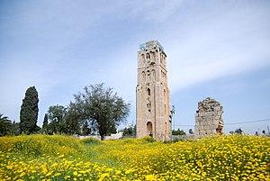 White Mosque, Ramla - Image: רמלה המסגד הלבן